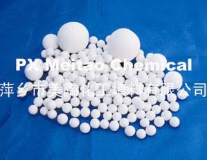 惰性氧化铝瓷球 99%