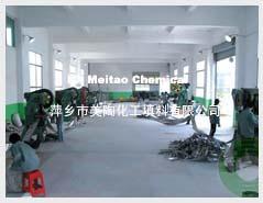 金属生产车间