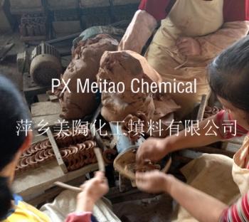 陶瓷填料生产车间